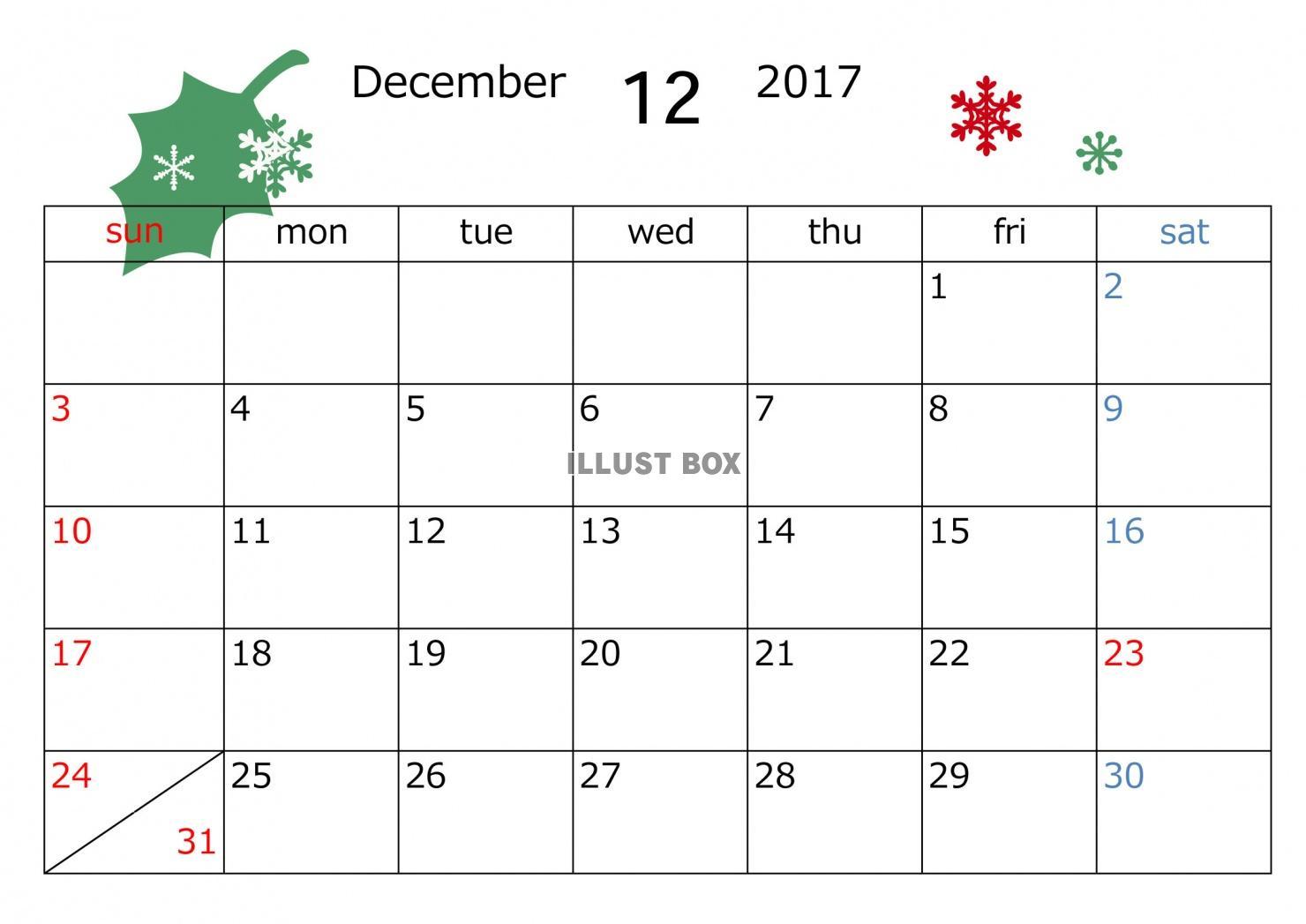 2017年12月のカレンダーを更新いたしました ネット商社