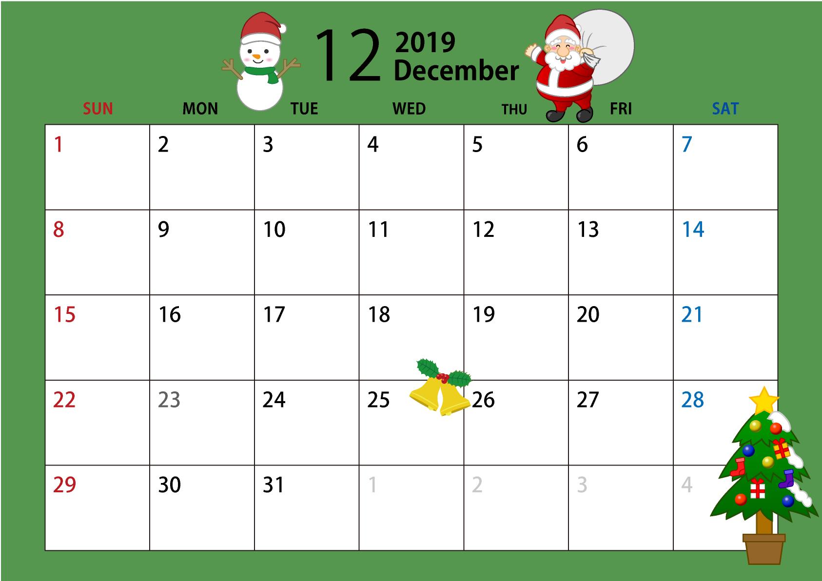 2019年12月のカレンダーを更新いたしました ネット商社