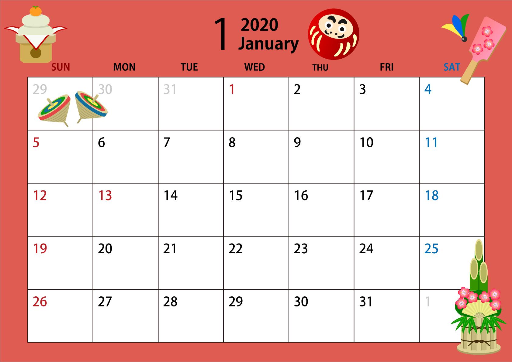 2020年1月のカレンダーを更新いたしました。