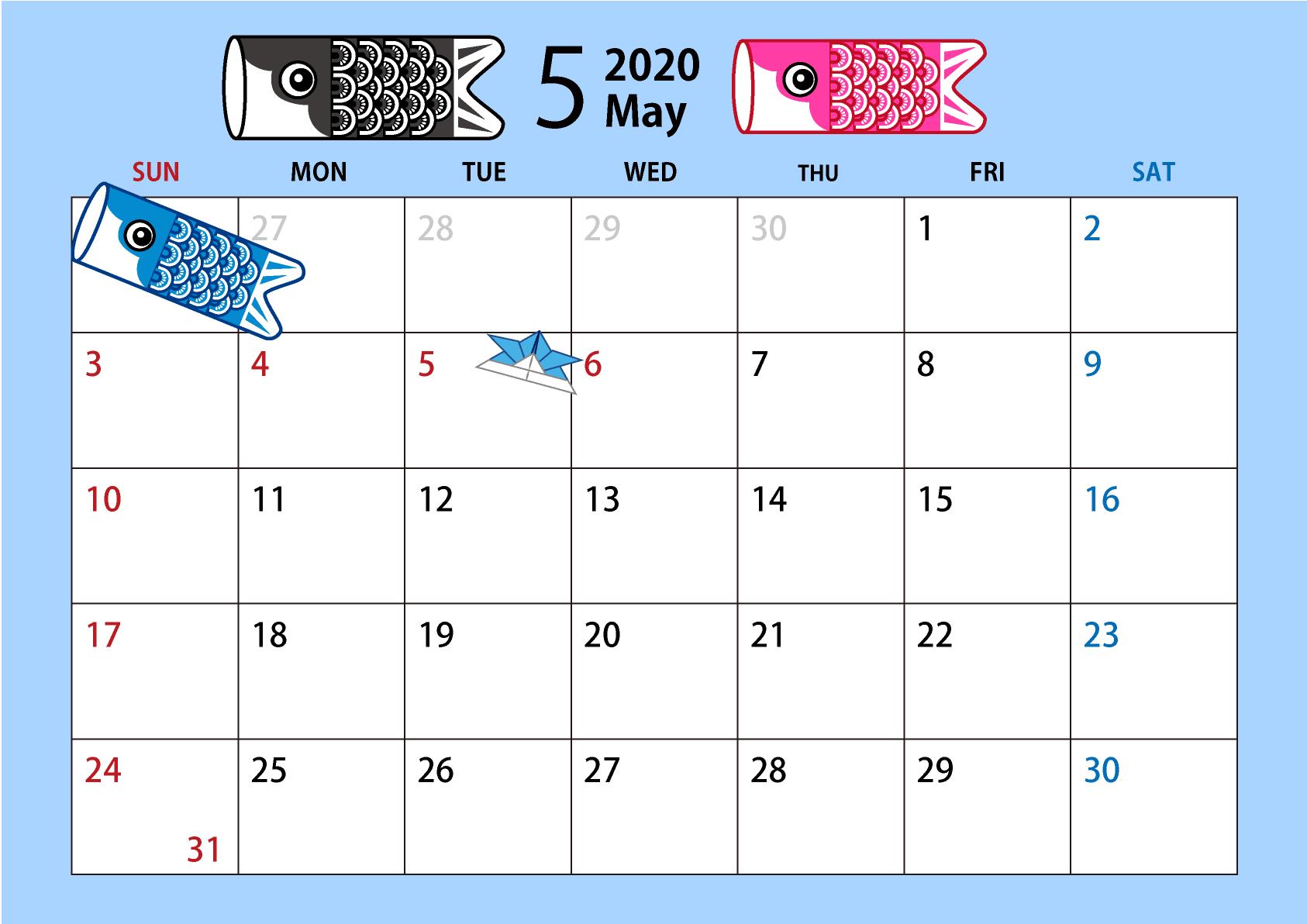 2020年5月のカレンダー