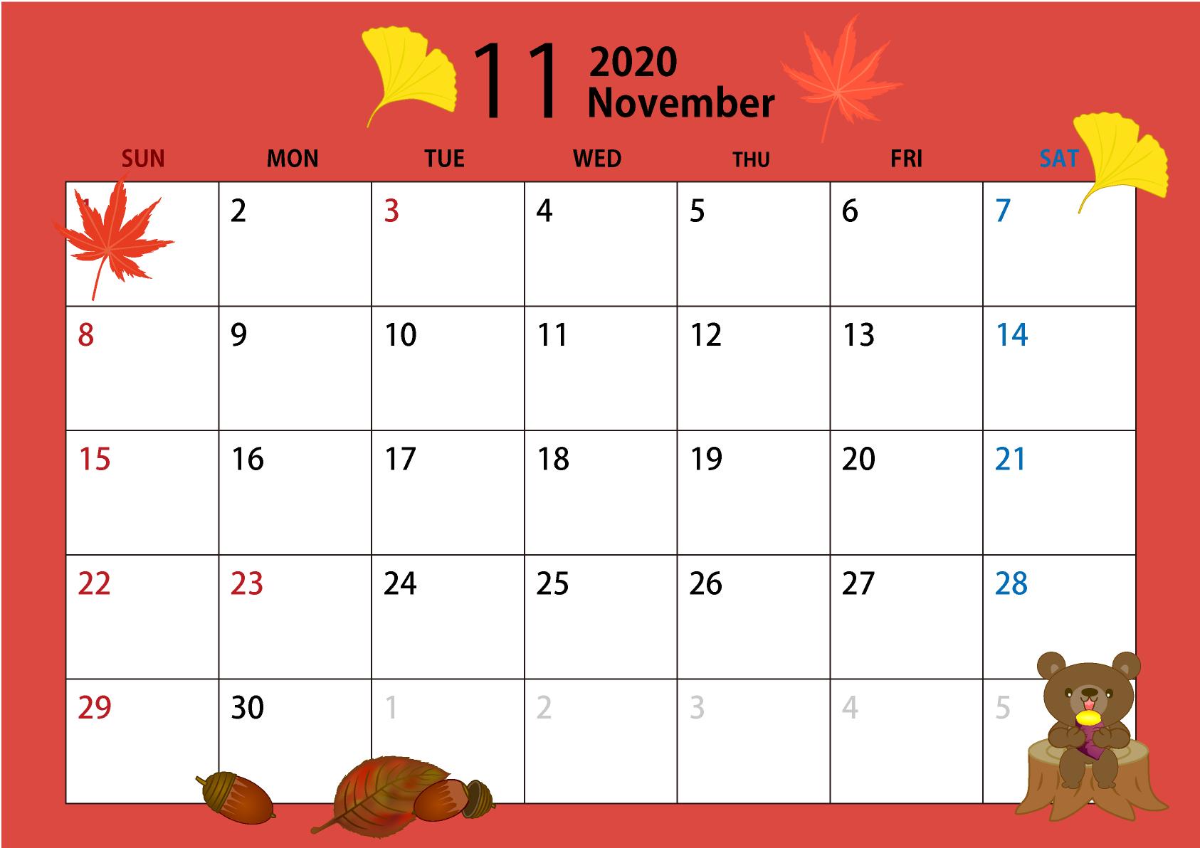 2020年11月のカレンダー